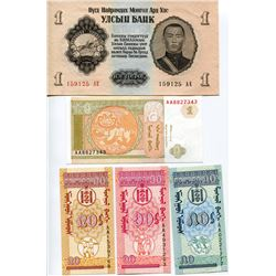 MONGOLIA 5 BANK NOTES KNOWN AS TUGRIK