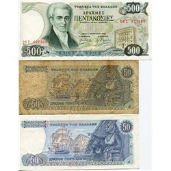 GREECE 50 & 100 DRACHMA