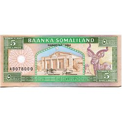 SOMALILAND 5 SHILLING BANK NOTE ISSUED 1994