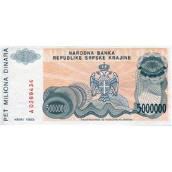 MACEDONIA 5,000,000 ISSUED 1993