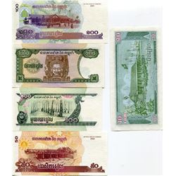 CAMBODIA 5 BANK NOTES KNOWN AS RIEL ISSUED 1987