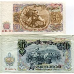 BULGARIA 50 & 200 LEV BANK NOTES, BEAUTIFUL ENGRAVING