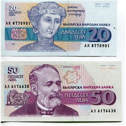 BULGARIA 20 & 50 LEV BANK CURRENCY