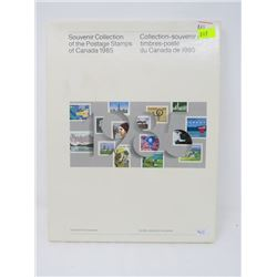 1985 CANADA SOUVENIR COLLECTION POSTAGE STAMPS