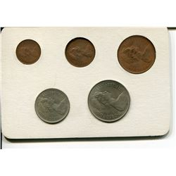 BRITAIN'S FIRST DECIMAL ISSUE COINS ½, 1 & 2 PENNY, COPPER, NEW 5 & 10 PENNY CUPRO-NICKEL