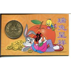 SINGAPORE MINT DISNEY LOONEY TUNES, GOLD PLATED BUGS BUNNY COIN