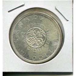 1964 CNDN SILVER DOLLAR CHARLOTTETOWN PEI 1864 CONFERENCE