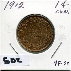 1912 CNDN LARGE PENNY