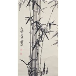 Chinese Watercolor Bamboo Signed by Artist