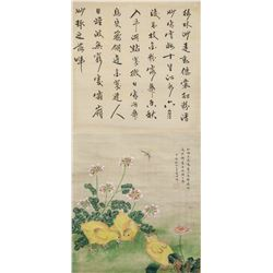 Li Shizhuo Chinese 1687-1770 Watercolor Scroll