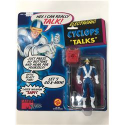 1991 Electronic Cyclops Talks Action Figure By Toy Biz MOC