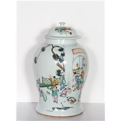 Chinese, Children Playing, Porcelain Urn