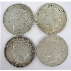 Lot (4) USA Silver Dollars: 1921, 1922X2, 1925