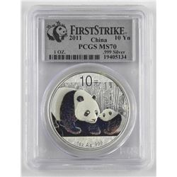 2011 China 10yn PCGS MS70 .999 Silver Coin