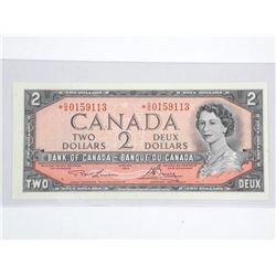 Bank of Canada 1954 Two Dollar Modified Portrait *