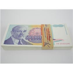 Brick (100) Yugoslavia Notes 500,000,000 Denom