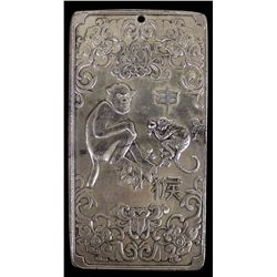 Chinese Calendar Year of the Monkey Silver Bar