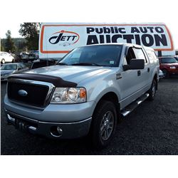 H3 --  2007 Ford F-150 , Grey , 174426  KM's
