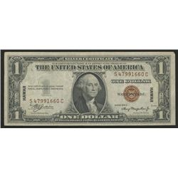 1935-A $1 One Dollar Hawaii Brown Seal Silver Certificate Bank Note Bill