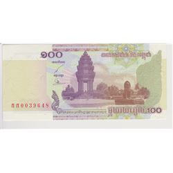 PAPER CURRENCY CAMBODIA 5 DIFFERENT