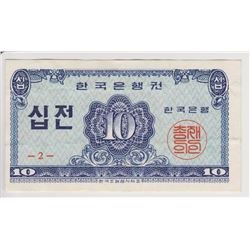 PAPER CURRENCY, ASSORTMENT OF MAINLY ASIA SINGLE NOTES