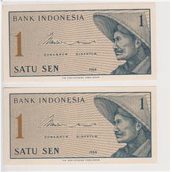INDONESIA 13 BANK NOTES