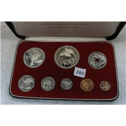 Papua New Buinea Proof Set (8 Coins)
