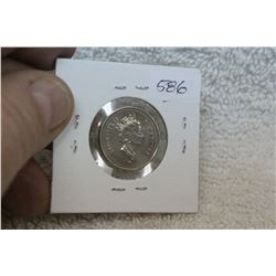 Canada Five Cent Coin