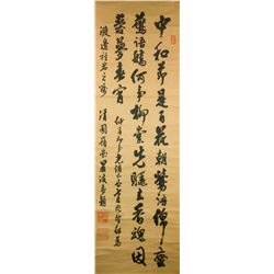 Yan Bo 19th Century Chinese Ink Calligraphy Scroll