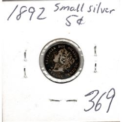1892 5 CENT *SILVER* NICKLE