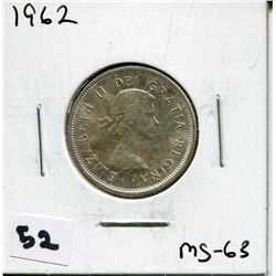 1962 CANADIAN 25 CENT COIN