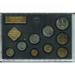 1978 COINS OF THE U.S.S.R. (LENINGRAD MINT SET)