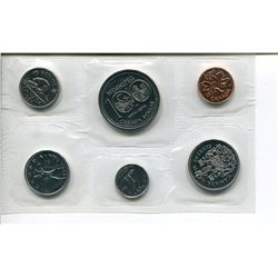 1974 ROYAL CANADIAN MINT *UNCIRCULATED* (PROOF SET)