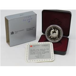 1988 SILVER DOLLAR PROOF (ROYAL CANADIAN MINT SILVER)