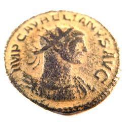 Bronze coin of Aurelian (270-275 A.D.)
