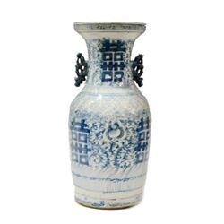 Chinese Porcelain Double Happiness Vase