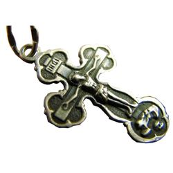 Relief Prayer Sterling Silver Vintage Church Cross Pendant