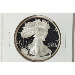 1995-P PROOF AMERICAN SILVER EAGLE