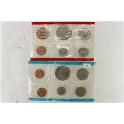 1971 US MINT SET (UNC) P/D/S (WITHOUT ENVELOPE)