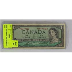 1954 CANADIAN $1 REPLACEMENT BILL