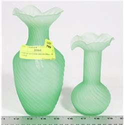 PAIR OF VINTAGE GREEN FROSTED VASES