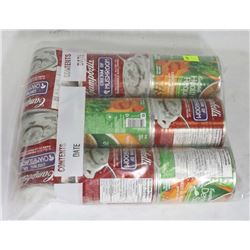 BAG OF 8 ASSORTED FLAVOUR CAMPBELLS SOUPS