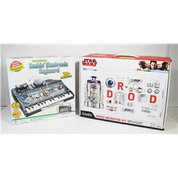 STAR WARS R2D2 DROID INVENTOR KIT AND ROCKING