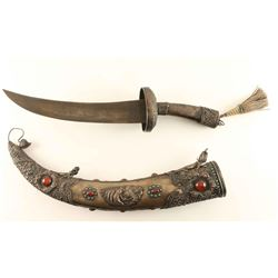 19th -20th Century or Earlier Sword from Northern