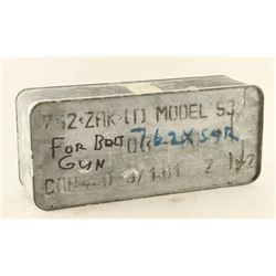 Spam Can of 7.62x54R