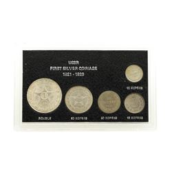 Rare 1921-1923 USSR First Silver Coinage Rouble Coin Set