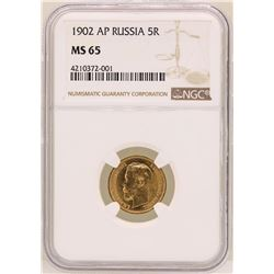 1902-AP Russia 5 Roubles Gold Coin NGC MS65