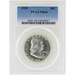 1950 Franklin Half Dollar Proof Coin PCGS PR66