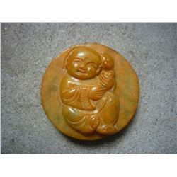 Chinese Old Jade Hand Carved Fuwa Stamp