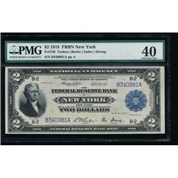 1918 $2 Large New York Federal Reserve Note PMG 40
